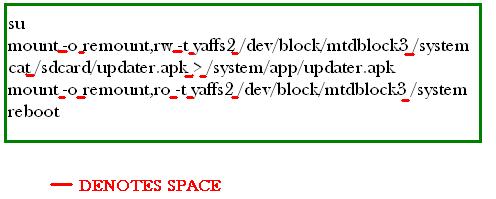 old market updater terminal emulator