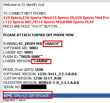 s1Tool_identify_geekact